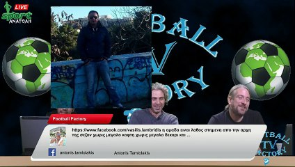 Football Factory Web TV Live - 29-1-2015 (REPLAY)