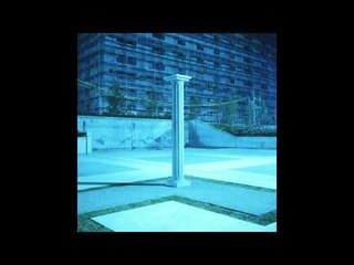 Para One - Lean On Me (feat. Teki Latex)