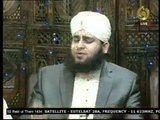Dar e Nabi Par By Hafiz Ahmed Raza Qadri Latest Naat - Ahmed Raza Qadri Videos