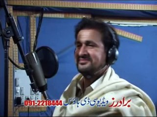 Brother Lovers Gift | Ma Da Akhpal Zan Pa Tamasha Ka | Qarara Rasha | Pashto Hits Songs | Pashto World