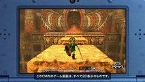 The Legend of Zelda : Majora's Mask 3D - Pub Japon #2