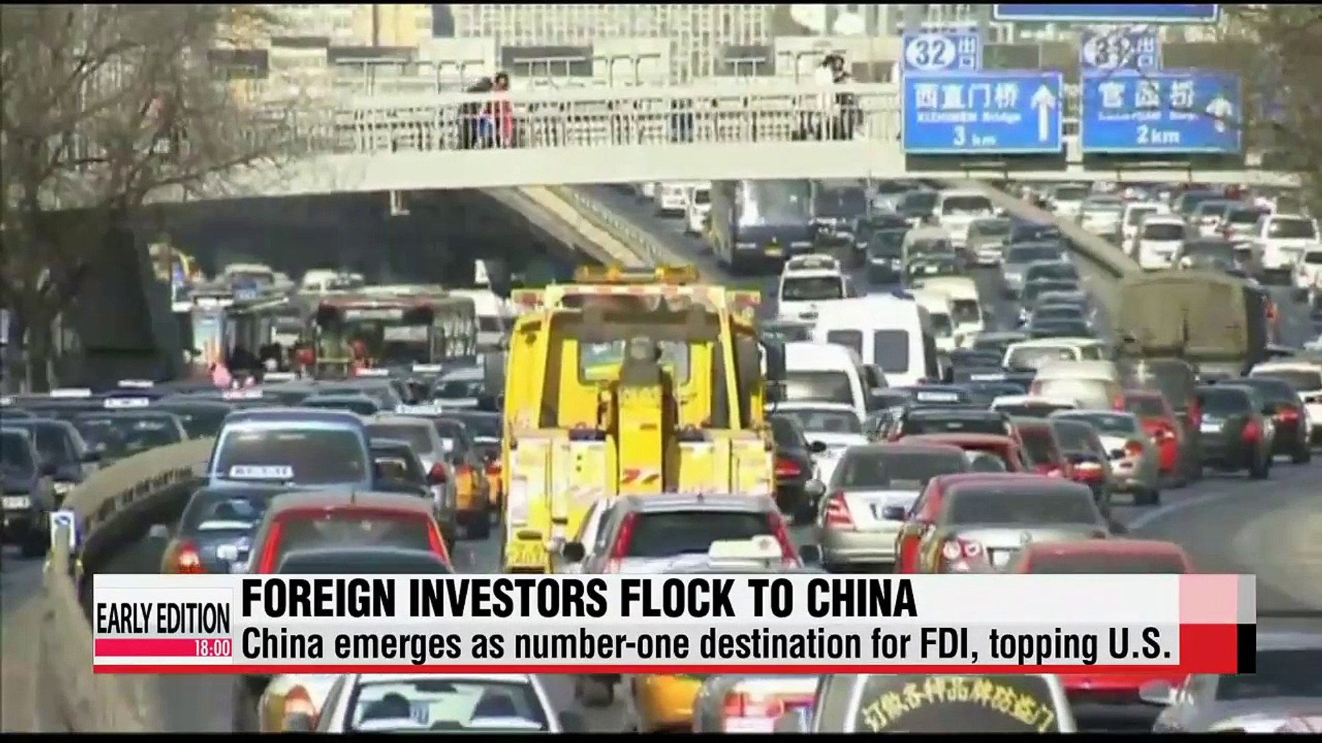 China was top destination for foreign direct investment last year, topping U.S.
