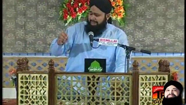 Subhan Allah Subhan Allah Naat - MaxMasti.Net