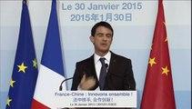 """Valls en Chine : """"Oui, la France est ouverte aux entreprises chinoises !"""""""