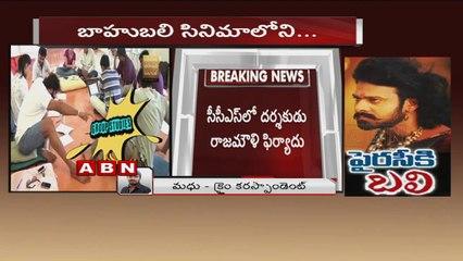Prabhas Bahubali Fight Scenes Video Leaked (30 - 01 - 2015)