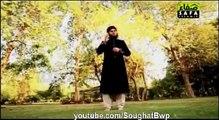 Subhan Allah Subhan Allah by Hafiz Ahmed Raza Qadri Latest Album - Ahmed Raza Qadri Videos
