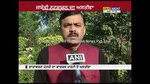 Jayanthi Natarajan quits Congress | Addresses press conference, slams Rahul Gandhi