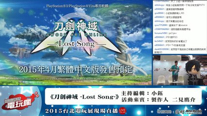Taipei Game Show footage de Sword Art Online : Hollow Fragment