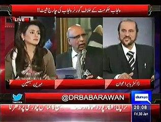 Chaudhary Muhammad Sarwar Soon Going To Join PTI:- Babar Awan