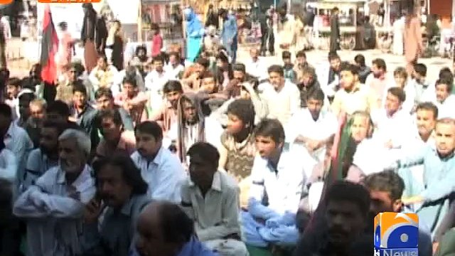 Shikarpur Carnage: Strike observed in Sindh-31 Jan 2015