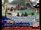 Waqtnews Headlines 01:00 PM 31 January 2015