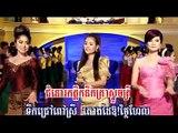 Ka-duk sonya sneah ,សុគន្ធ នីសា,Khmer song