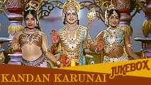 Kandan Karunai Video Songs - Devotional Tamil Movie Songs - K. V. Mahadevan Hits