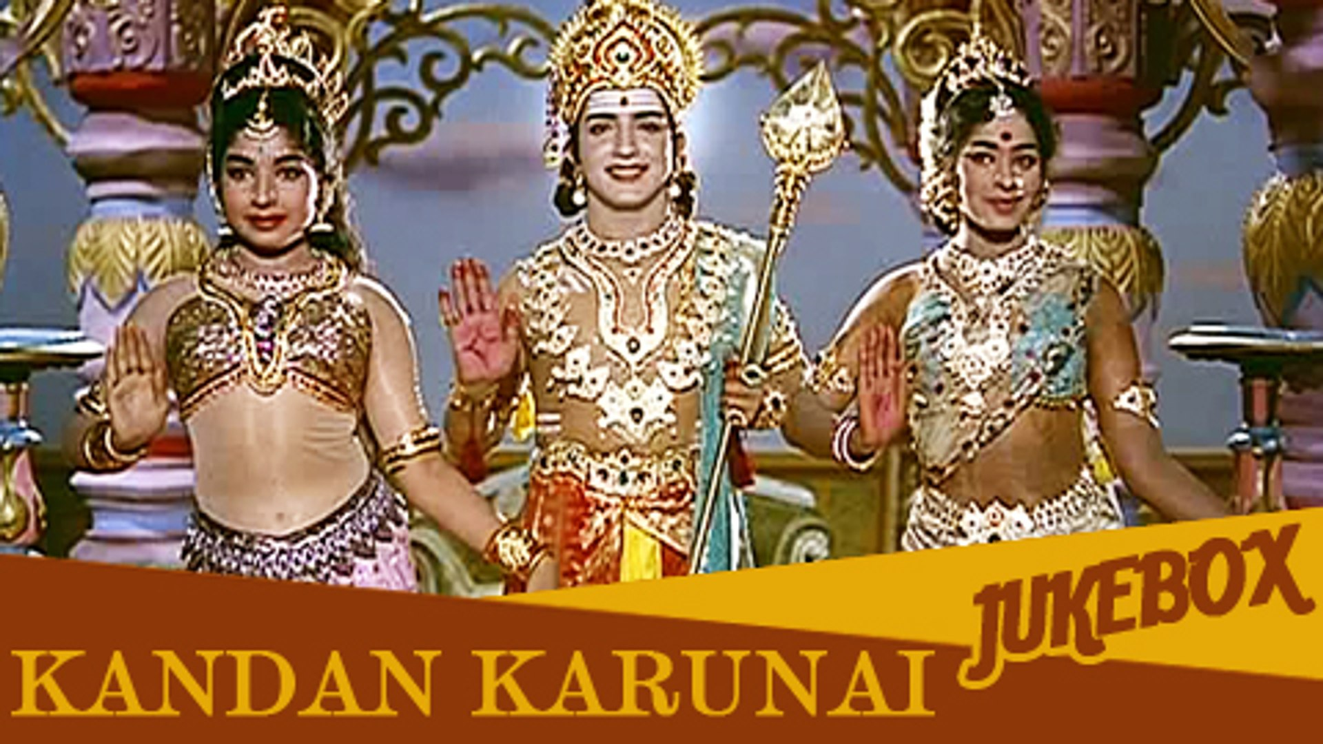 Kandan Karunai Video Songs - Devotional Tamil Movie Songs - K. V. Mahadevan Hits