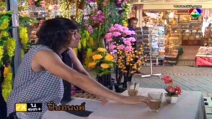 Pin Anong Ep 1 (1 of 2) - ThaiLakornVideos com