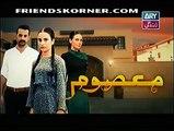 Masoom Episode 69 on ARY Zindagi in High Quality 31st January 2015