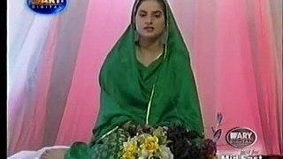 Hooriya Faheem Naat