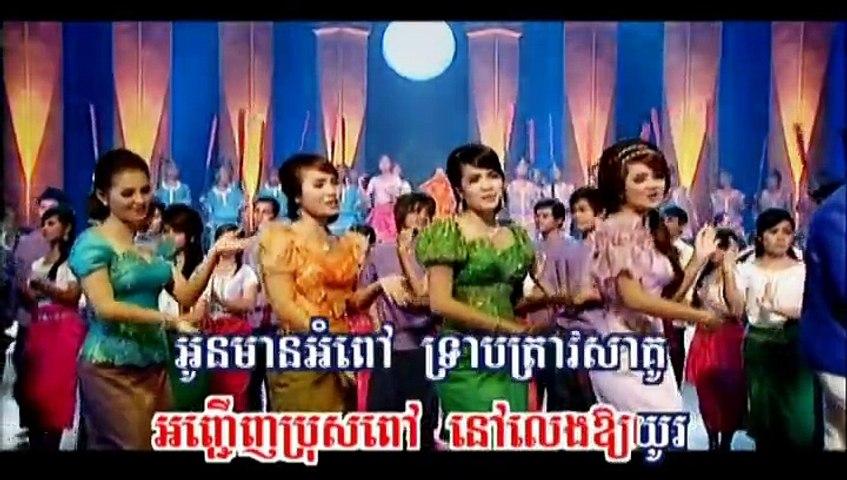 ក្រមុំស្រស់កំលោះខ្លាំង,Kromom Sros Komlos Klang ,( Pich Sophea, Sokun Nisa, Sokun Kanha , Chhet Sovan Panha ) | Godialy.com