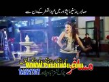 Jahangir Khan & Arbaz Khan New Pashto HD ILZAAM Film Hits Song 2014 Khair De Yaar Pa Nasha Kede