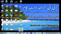 How to run Whats app on a computer in Urdu & Hindi - Urdu Video - Free Tutorials - Computer Tutorials -Online Ustaad