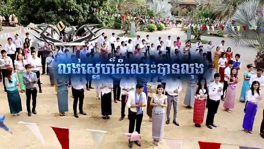[Official MV Full HD] Lorng Sneh Komlos Banlong - Meas Soksophea - Town VCD Vol 28 | Godialy.com