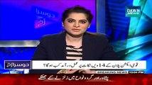 Dusra Rukh (Social Media Par Inteha Pasandi..Internet Par Shiddat Pasandi Urooj Par) - 1st January 2015