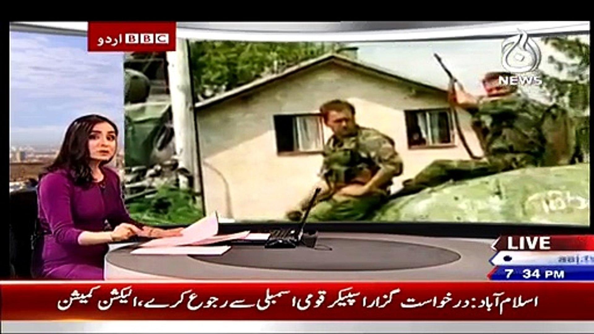 Bbc Urdu Sairbeen On Aaj News – 3rd February 2015 ~ Pakistani talk shows ~ Live Pak News