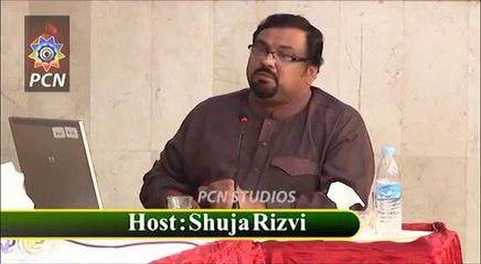 Mere Apno'n Kay Saath…….Talk Show…..By Shuja Rizvi