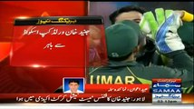 Junaid Khan Didn't Pass Fitness Test He Will Be Out Of Worldcup