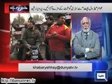 'Meherbani Karke Pervez Rashid Ka Mun Band Karwao':- Haroon Rasheed Advice To Nawaz Sharif