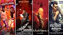Tamil Upcoming Movies | 2015 | Yennai Arindhaal | Uttama Villain