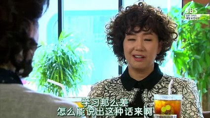 就要相愛 第13集 Only Love Ep13