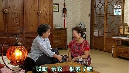 就要相愛 第37集 Only Love Ep37