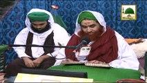 Madani Muzakra 852 - Eyebrows Banwalo Ham Daikh Laingay Kehna Kesa - Maulana Ilyas Qadri