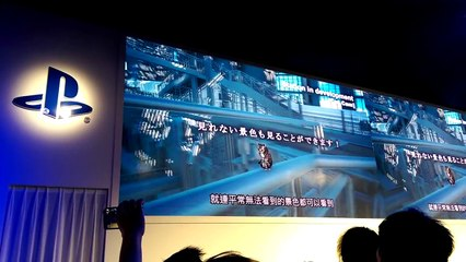 Footage Taipei Game Show de Final Fantasy XV