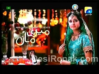 Meri Maa - Episode 224 - February 2, 2015 - Part 1