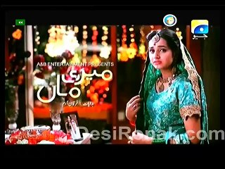 Meri Maa - Episode 224 - February 2, 2015 - Part 3