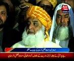 JUI-F Fazlur Rehman's press conference for 21st amendment