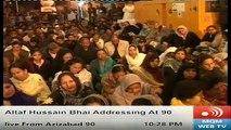 Muttahida Quami Movemen Leader Altaf Hussain Complete speech At 90 Karachit