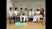 [ENG] 100726 CNBLUE Yonghwa Jungshin First Kiss KBS Happy Birthday Cut