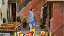 Garr Maan Reh Jaye Episode 25 on Express Entertainment