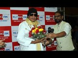 Mithun Chakraborty Felicitated The Big Hawaizaada Heroes @ Big Fm Studio