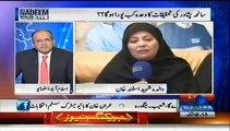 Dr, Arif Alvi Get Emotional While Talking To Martyred Parent