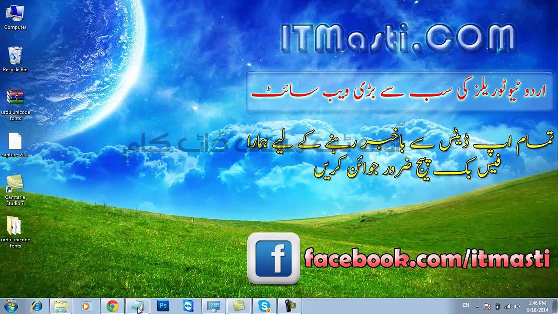 Amazing 600 Urdu Fonts Collection - Best ITDunya - Free Computer Video  Tutorials In Urdu