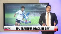 Lee Chung-yong dealt to Crystal Palace on transfer deadline day