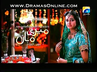 Meri Maa - Episode 225 - February 3, 2015