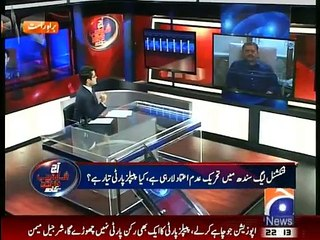 Aaj Shahzaib Khanzada Kay Sath - 4th February 2015