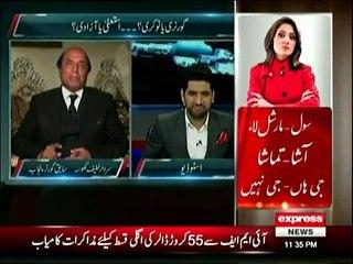 Media Azad Hai - 4th February 2015