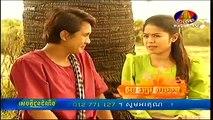 Khmer movie comedy 2015,A Lev Ep 12 - អាឡេវ,Khmer Movie Ah Lev (English Subtitles) News Khmer movie 2015,King lie,Bayon TV  Khmer Movie.mp4