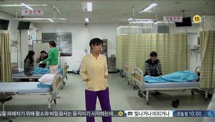 狎鷗亭白夜 第79集 Apgujeong Midnight Sun Ep79